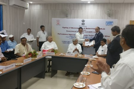 MoU signed for performance improvement of Bihar's power industry